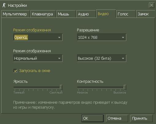 Настройка мышки на русском языке в кс 1.6