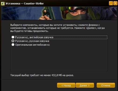 Выбор языка при установке CS 1.6 HD